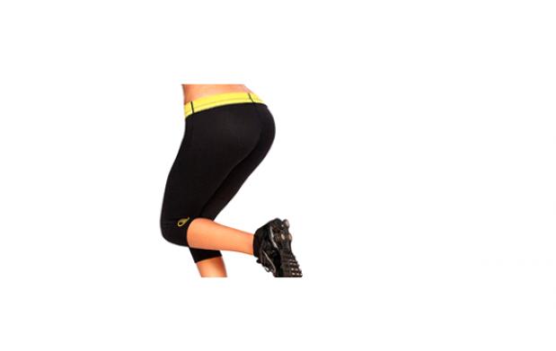 Pantalones adelgazantes H-SHAPER
